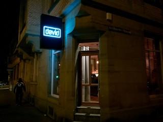 davids Tür steht ab Montag allen offen   Foto: Neckarstadtblog