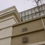 "<span class='""caps"">MARCHIVUM</span>' erhält als Finalist Anerkennung beim Staatspreis Baukultur"
