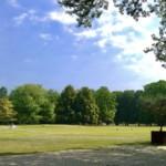 Stadtparks öffnen für Besitzer*innen einer Jahreskarte